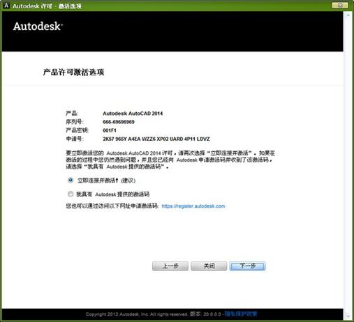 cad2014新推出的软件增加了许多功能,对我们设计者非常有诱惑力,下面我们来一起学习分享一下这个怎么安装的,让更多的人来学习应用这个软件 CAD2014安装图解步骤: 按照下面的教程注册即可。   1.启动安装 AutoDesk AutoCAD 2014,安装程序开始后会先解压安装程序,请确保磁盘空间足够多;   2.